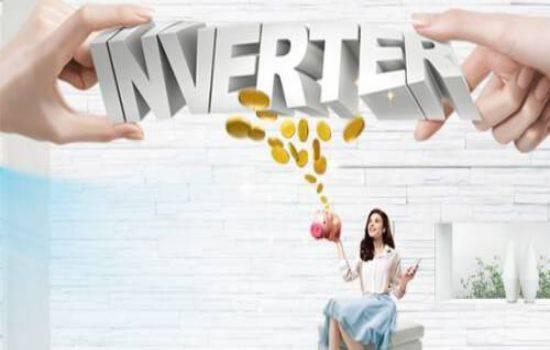 máy lạnh công nghệ inverter là gì